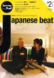 japanese beat.jpg